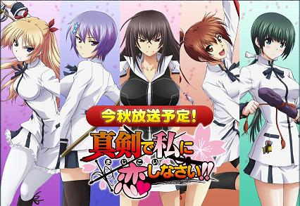 Anime 4915
