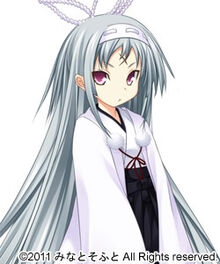 Monshiro