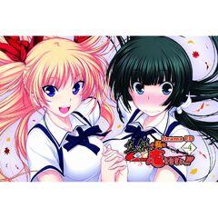 Christiane and Yukie Drama CD Cover