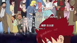 リプミー (anime)