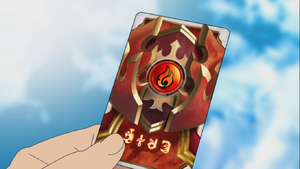 E02 - Fire Card