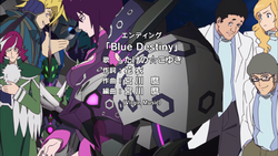 Blue Destiny (anime)