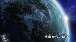 E31 - Title
