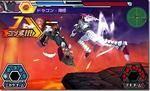 Majin game-thumb09