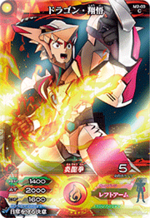(M2-03) Dragon - Shougo