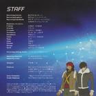 OST - Book 03