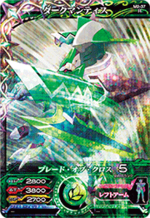 (M2-37) Dark Mantis