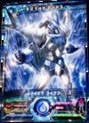 Shark Bone Card - Iron (anime)