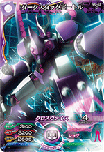 (M2-52) Dark Stagbeetle