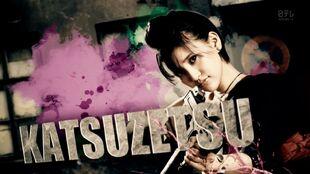 Majisuka 5