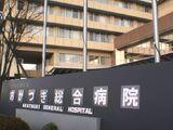 Akatsuki Hospital