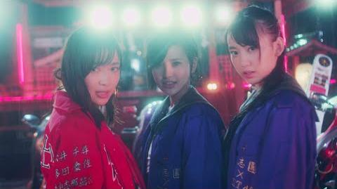 【MV】HKT48 feat. 氣志團「しぇからしか!」(Short ver.) HKT48 公式