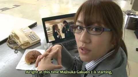 AKB48 Majisuka Gakuen 2 - Extra Takahashi Minami's Assault Report no