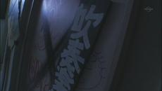 MajisukaGakuen2 Rappapa Sign
