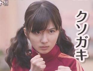 Majisuka 4