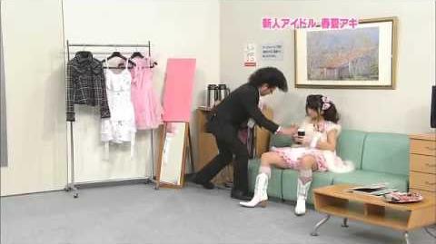 Funny Takajo Aki - Double Personality (Yankee Idol)