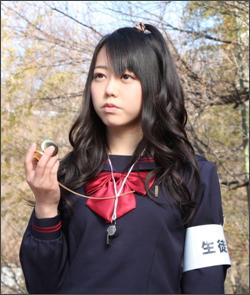Majisuka