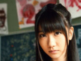 Black/Majisuka Gakuen