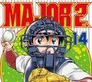 MAJOR 2nd Volume 14