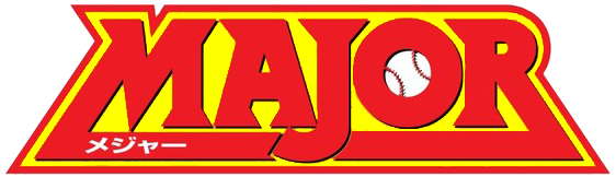 File:Major series logo.png