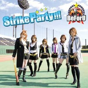 Strike Party cover
