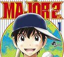 MAJOR 2nd Volume 1