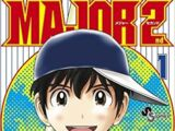 MAJOR 2nd/Manga Volumes