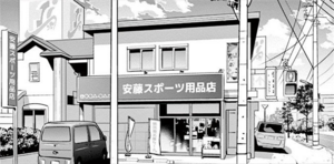 Ando Sports - Manga (2nd)