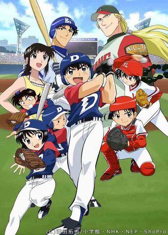 File:Major anime 1st season poster.jpg