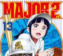 MAJOR 2nd Volume 13