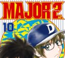 MAJOR 2nd Volume 10