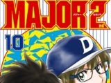 MAJOR 2nd Volume 10
