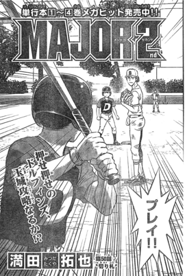 2nd Chapter 050