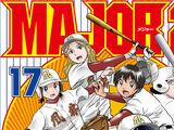 MAJOR 2nd Volume 17