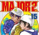 MAJOR 2nd Volume 15