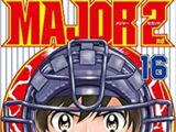 MAJOR 2nd Volume 16