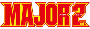 MAJOR 2nd logo
