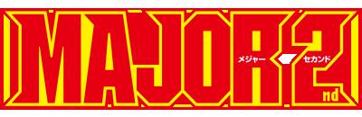 File:MAJOR 2nd logo.png