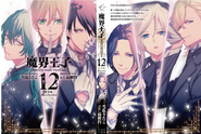 Special cover of volume 12