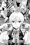 Chapter05