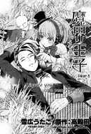 Chapter06