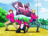 The Kodama Himegami Fan Club