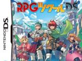 RPG Tsukūru DS