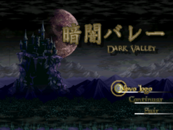 Darkvalley title