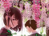 The Garden of Words/Manga