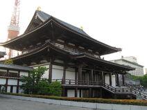 Zōjō-ji daiden2