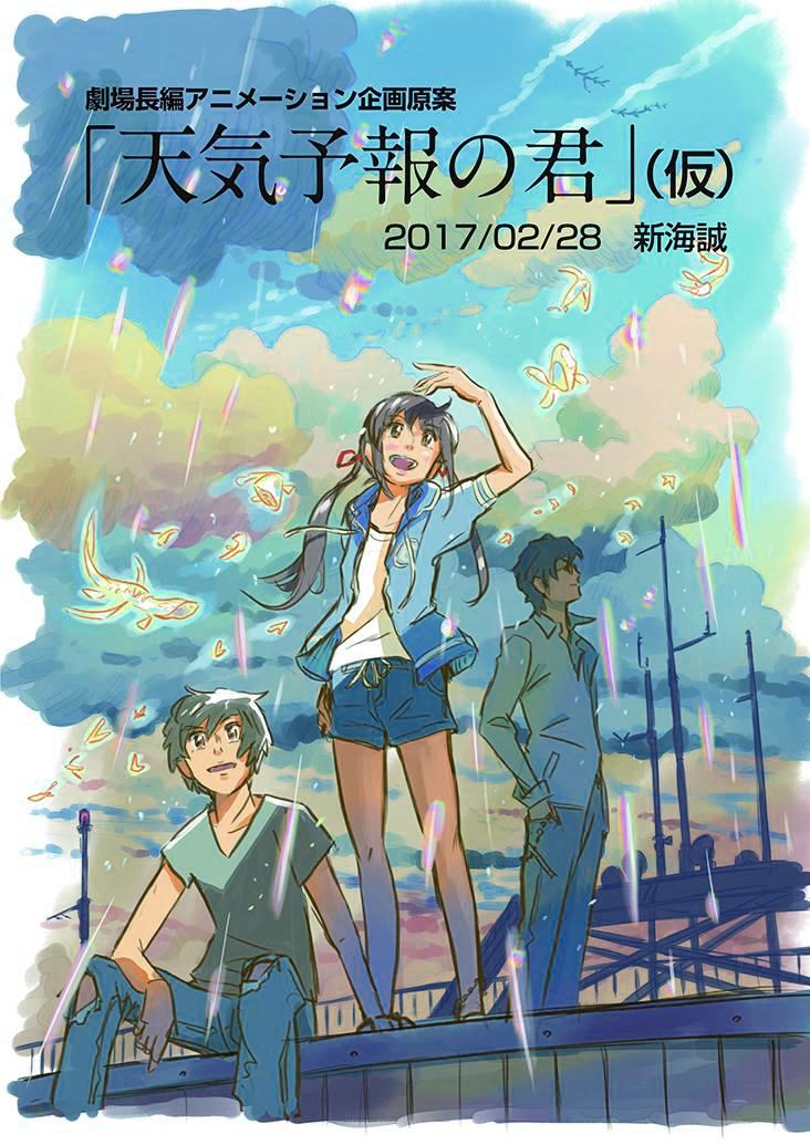 Weathering With You Makoto Shinkai Wiki Fandom