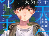 Weathering With You/Manga