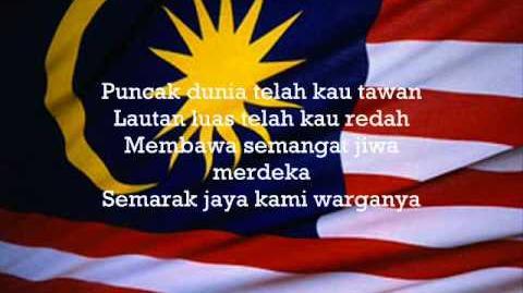 Jalur Gemilang with lyrics
