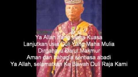 Lagu Negeri Pahang